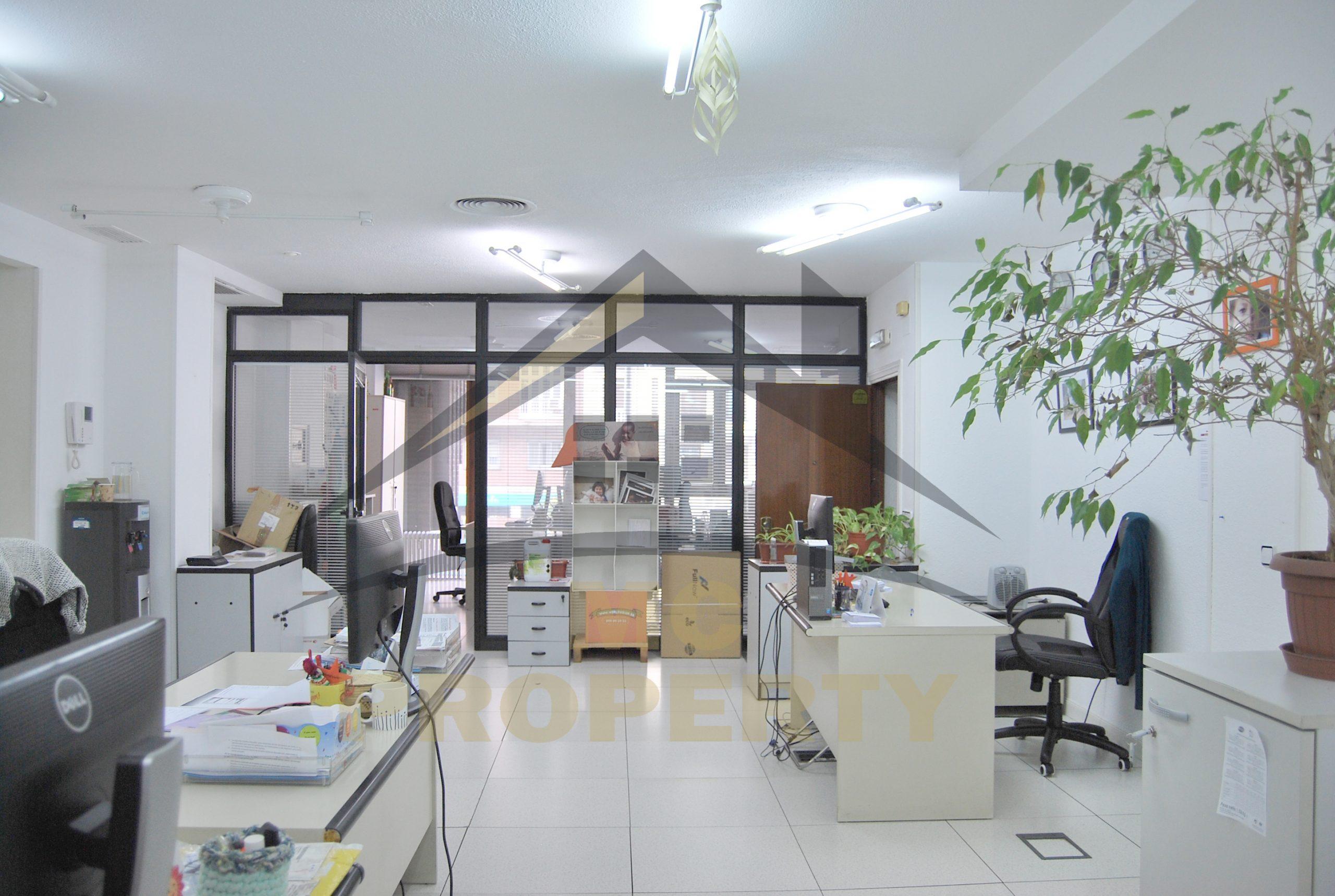 Oficina Nuevos Ministerios